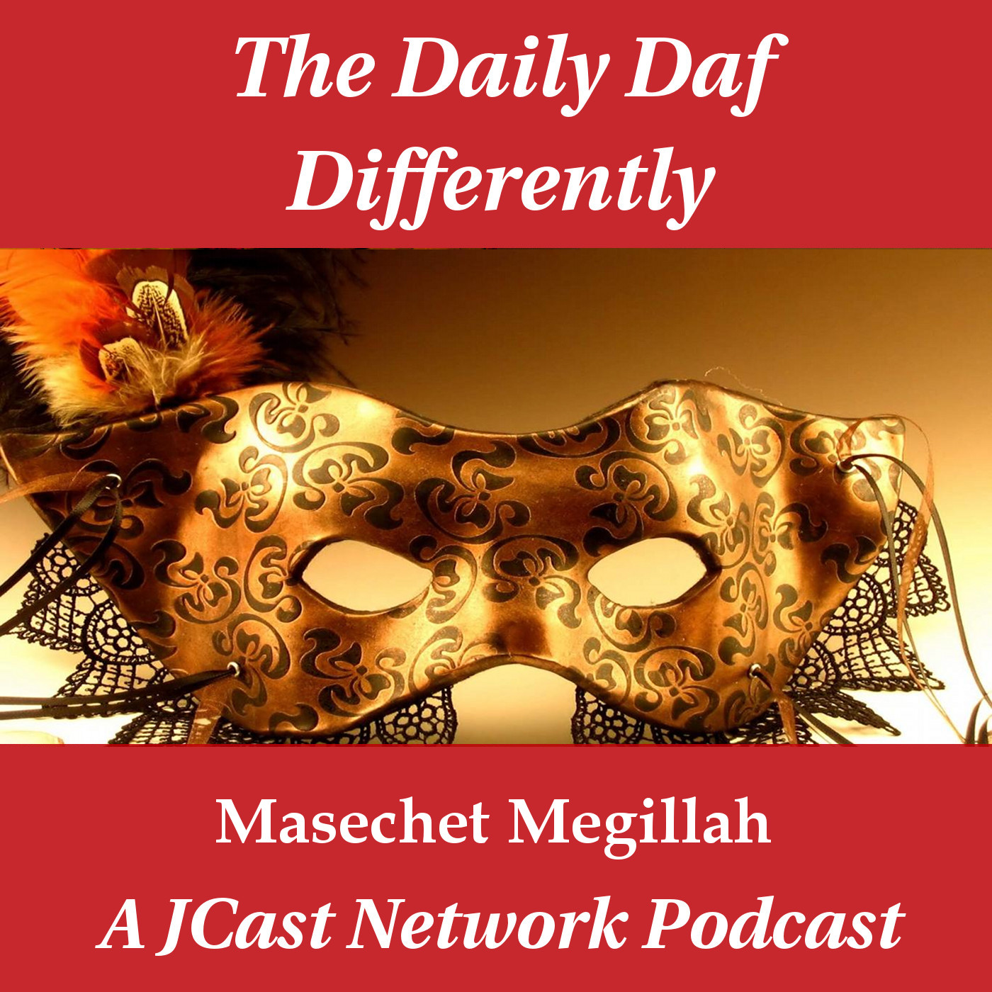 Daily Daf Differently: Masechet Megillah