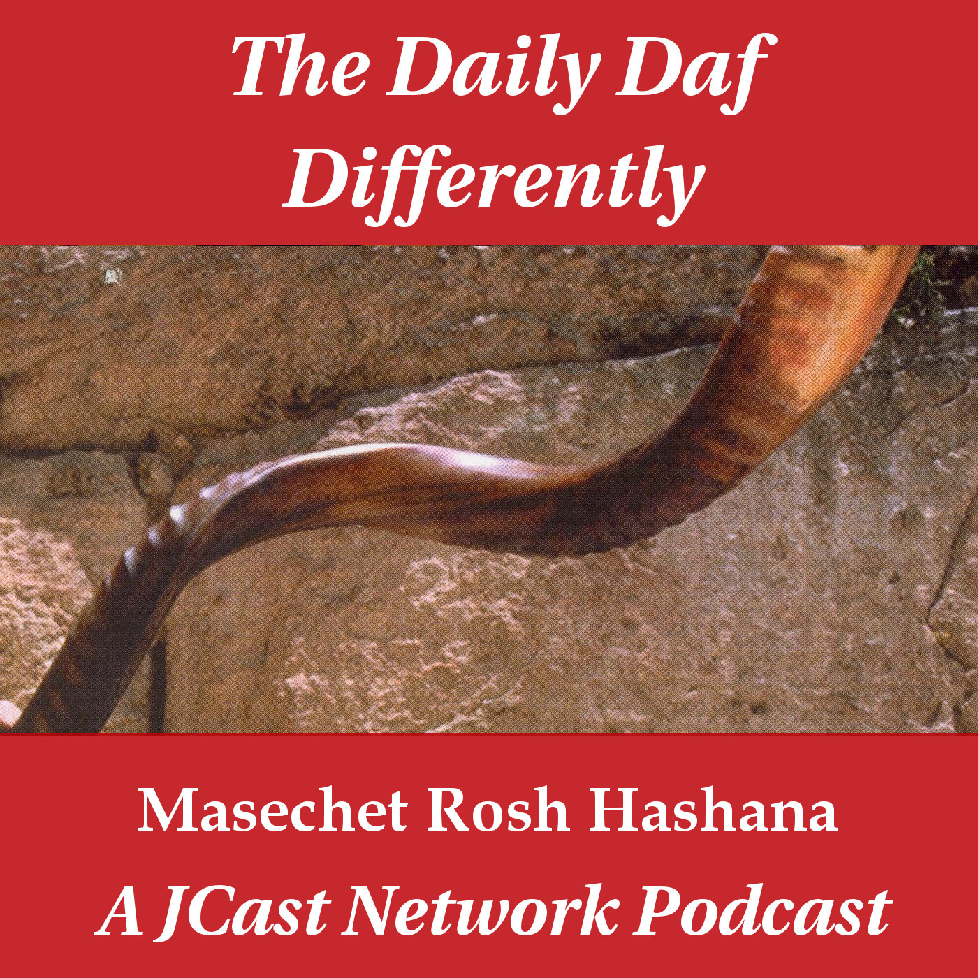 Daily Daf Differently: Masechet Rosh Hashana