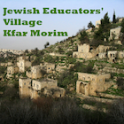 Jewish Educators' Village