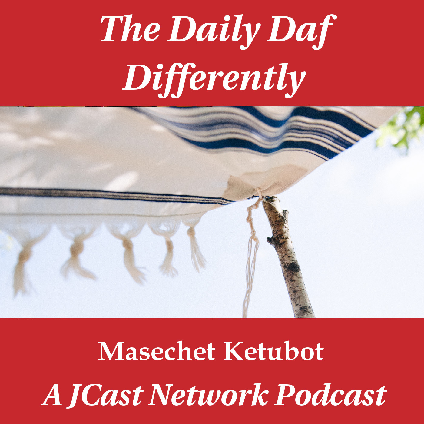 Daily Daf Differently: Masechet Ketubot